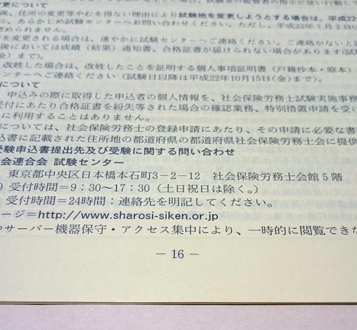 16p.jpg