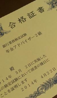 2014-04-25 00.18.59-200.jpg